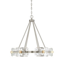Savoy House 1-9501-6-SN - Cardella 6 Light Chandelier