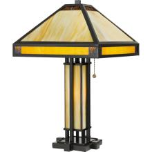 Quoizel TF4047VB - Severance Table Lamp